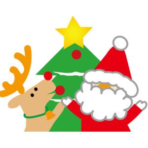 クリスマスパーティー(2020)のイメージ